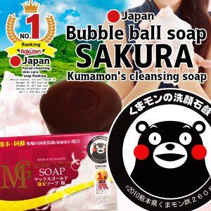 soap-05