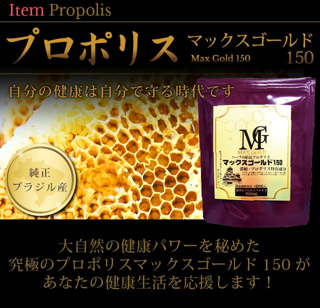 propolis_sp1